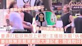 姜濤打籃球無故上新聞,主播抽水唱「焫着」!姜B感無奈網民:勁過狗仔隊~ | GirlStyle 女生日常