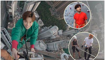 張敬軒《魷魚遊戲》造型 攀上64層樓高避雷針拍攝個唱海報
