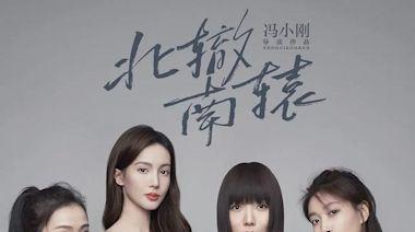 《北轍南轅》被嘲太假?但老北京胡同里的美好生活,全是真的
