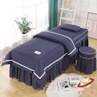 美容床套 純色簡約美容床罩四件套北歐風美容院專用按摩推拿床套單件夏天 星際小舖