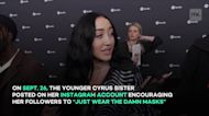 Noah Cyrus tells fans to wear a mask, then parties maskless with Tana Mongeau