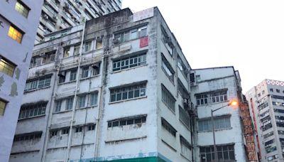 鄧成波家族1.3億蝕沽南華冷房大廈 金朝陽接貨