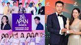 玄彬、孫藝珍確定出席《2020 APAN頒獎典禮》,認愛後首度同台! | Kdaily 韓粉日常