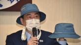 國慶紀念品首曝光 漁夫帽藏「台灣精神經緯度」玄機