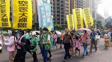 高雄反空汙遊行 數百人走上街