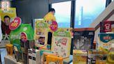 工展會購物節8月6日至8日舉行 料消費券有助銷情