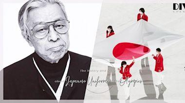 東京奧運開幕的紅衫白褲,有甚麼時尚意義?延續來自潮流教父石津謙介推崇的學院風   汝勤-The Dapper Style