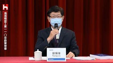 鴻海劉揚偉:一定帶MIH電動車台灣隊到各國設廠 - 自由財經