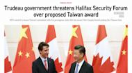 不准頒獎給蔡英文! 加拿大「用錢」施壓論壇 外交部回應了