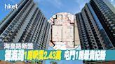 屯門1房呎價新高!御海灣298呎單位呎價2.43萬成交 - 香港經濟日報 - 地產站 - 新盤消息 - 新盤新聞