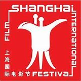 Shanghai International Film Festival - FilmFreeway