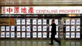 香港地產商成「待宰羔羊」 親北京商人公開嗆中央 - 自由財經