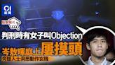 六四集會案|岑敖暉庭上屢摸頭 判刑有女子站起叫Objection
