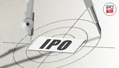 【焦點】IPO新規修訂,劍指「抱團報價」,9月18日起施行!