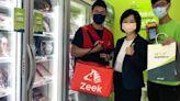 新對手進場掀競爭 HKTVmall CEO周慧晶明言生意未見受影響