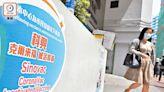 25日前接種科興 62歲男街上猝死