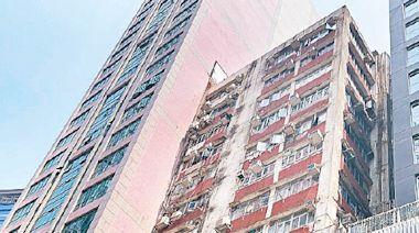 鄧成波家族沽觀塘工廈 持貨9年獲利1740萬 - 東方日報