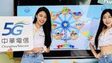 中華電信 12 月優惠,買 5G 手機送耳機、行動電源
