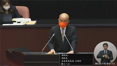 快新聞/蘇貞昌赴立院報告 估10月底首劑疫苗施打達7成