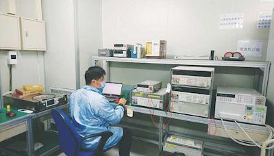 鼎瀚科技 助企業庫存儀器再活化 - C8 產經焦點/企管進修 - 20211026 - 工商時報