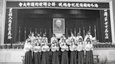 人數曾是台灣留學生來源國第一,回首大馬「僑生」來台歷史的前世今生 - The News Lens 關鍵評論網