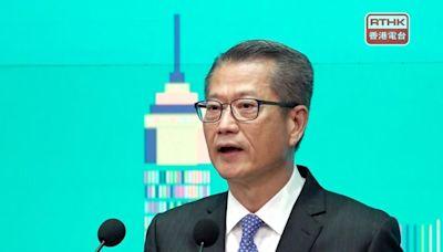 陳茂波:非常關心港人移民 冀港人珍惜掌握機會 - RTHK