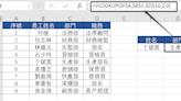 【Excel】43個Excel函數公式大全,存起來不用每次都Google