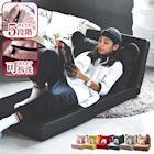 沙發床 和室椅 沙發椅 摺疊 可拆洗【Y0182】彈力激厚慵懶小熊沙發床(六色) MIT台灣製 收納專科