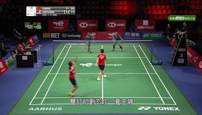 優霸盃女子羽毛球團體賽 中國5:0馬來西亞