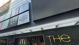 兩地點納強檢 包括觀塘興業街麥當勞