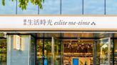「咖啡+餐廳+書店+超市」誠品內湖社區店開幕 在地居民50元券免費領