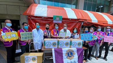 博仁獅子會捐贈防疫物資 助台南市立醫院抗疫情