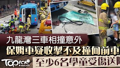 【交通意外】觀塘道三車相撞意外包括保姆車 6名學童受傷送院 - 香港經濟日報 - TOPick - 新聞 - 社會