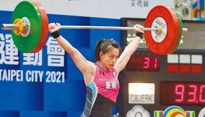 「舉重女神」郭婞淳3破大會紀錄 64公斤級奪金