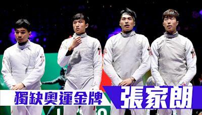 全運會|男子花劍團體奪銅港隊取得1金4銅佳績