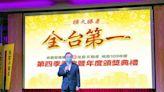 逆成長,永慶房產集團單店平均業績逼近2500萬元