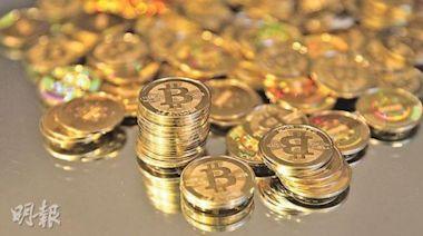巴拿馬或成下一個支持加密貨幣法定地位的國家 (15:56) - 20210609 - 即時財經新聞