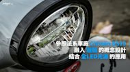 【新車速報】2021 PGO Spring 125 ABS都會試駕!科技昇華的全新代表作!