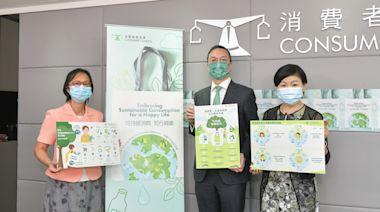 【可持續消費】85%受訪者指廢物分類有利環境惟設施不足卻步 消委會倡提供誘因及建完善政策 - 香港經濟日報 - TOPick - 新聞 - 社會