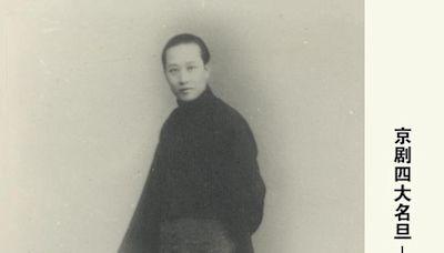 京劇四大名旦荀慧生的親傳弟子,京劇表演藝術家王佩珠的戲曲人生
