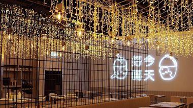 確診大廈食肆 增11餐廳 居愉景新城患者光顧荃灣大家樂大家姐