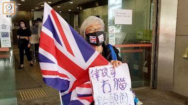 王婆婆涉高院襲保安 以「三不」作公民抗命