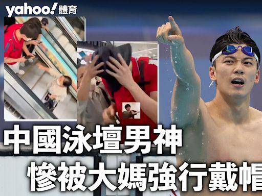 好可怕!中國泳壇男神遇瘋狂大媽 汪順被強行戴帽 雖尷尬仍保風度