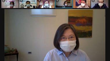 台美升溫|重啟TIFA談判 蔡英文:疫情受控才能站穩國際舞台 | 蘋果日報