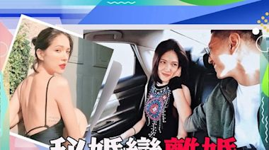 許瑋甯終認離婚:想往那條路上走,但沒有成功!