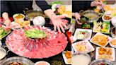台中火鍋「鬥牛士二鍋」328元巨無霸肉盤吃到飽,超爽CP值!