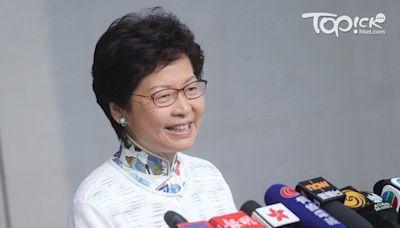 【訪問內地】林鄭下周訪問內地多個省市7日 將出席全運會閉幕式 - 香港經濟日報 - TOPick - 新聞 - 政治