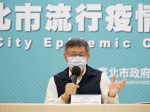 談公投批台灣政壇弱智 柯:停核四、藻礁不破壞 真要用愛發電? | 政治 | Newtalk新聞