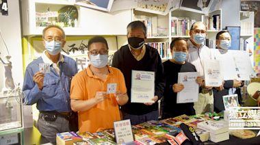 「六四紀念館」周二復館 李卓人:今年繼續在維園燃點燭光 | 獨媒報導 | 香港獨立媒體網