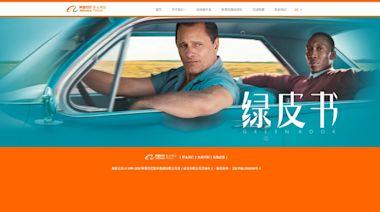 阿里影業設立潮玩品牌「錦鯉拿趣」 主營內容IP潮玩